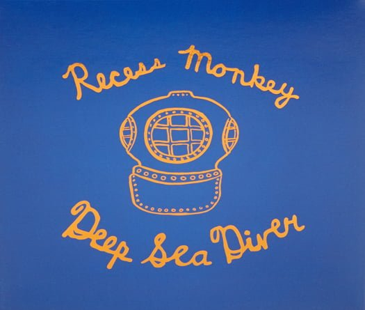 Recess Monkey, funny, engaging and inspiring music for kids