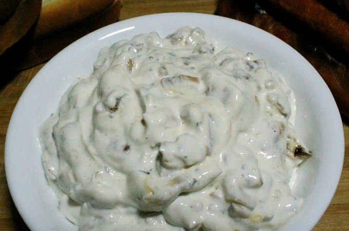 Easy French Onion Dip Recipe