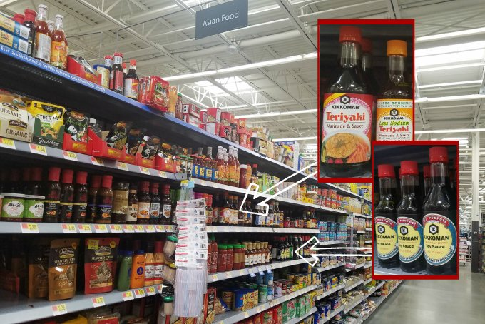 Where to find Kikkoman® at Walmart