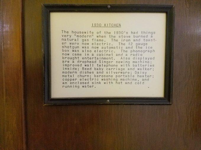 Pioneer Village Minden NE 1930 Kitchen Sign